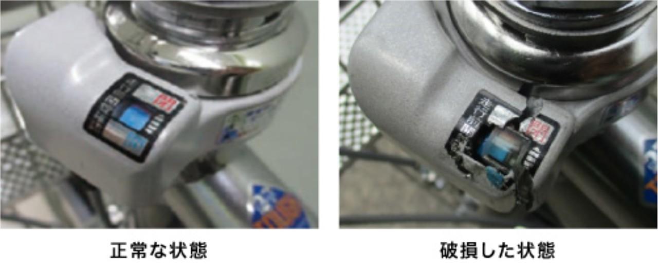 電動 自転車 リコール